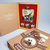 """Подарочный набор """"Книга охотника"""" с Волком. (фляжка 210 мл + 3 стопки), фото 1"""