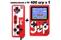 Игровая приставка SUP Game Box Plus (400 игр в 1)
