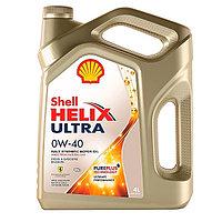 SHELL HELIX ULTRA 0W-40 4лт