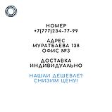 Нарды + Шахматы Из Бамбука 50Х25Х4См, фото 2