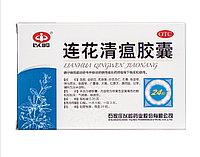 Ляньхуа Цинвень Цзяонан Lianhua Qingwen Jiaonang капсулы для лечении простуды и вирусных заболеваний.