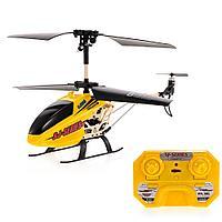 Радиоуправляемый вертолет SJ- Series