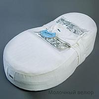 Матрас-кокон Pituso 69х41х18 см велюр, молочный