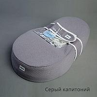 Матрас-кокон Pituso 69х41х18 см капитоний, серый