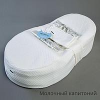 Матрас-кокон Pituso 69х41х18 см капитоний , молочный
