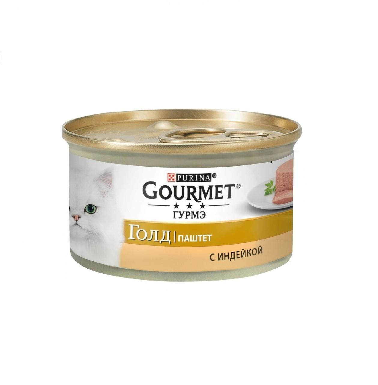 Gourmet Gold паштет с индейкой, банка 85 гр.