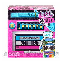 LOL Surprise Remix питомцы музыкальные