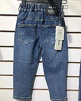 Джинсы Bulu Q Pants