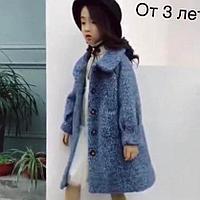 Детские пальто C H kids для девочек.