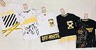 Подростковые футболки OFF WHITE от FN1BRAND.