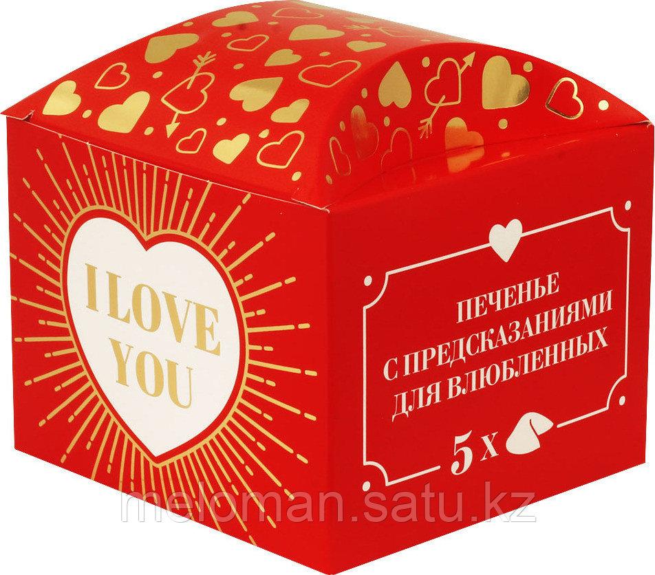 """Волшебное печенье с предсказаниями """"Для влюбленных"""" 5шт. - фото 2"""
