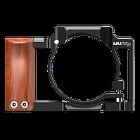 Клетка Ulanzi UURig для Sony ZV-1 (2196)