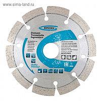 Диск алмазный GROSS, 115 × 22,2 мм, лазерная приварка сегментов, сухое резание