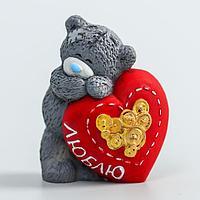 """Сувенир полистоун """"Медвежонок Me to you влюблённый с большим сердцем - Люблю"""" 4,5 см"""