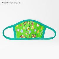 Маска защитная детская, цвет МИКС, возраст 3-6 лет