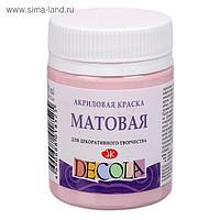 Краска акриловая 50мл, ЗХК Decola Matt матовая 14328372 Светло-розовая