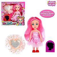 Набор подарочный Magic Hair с куклой, с мелком для волос и заколкой, МИКС