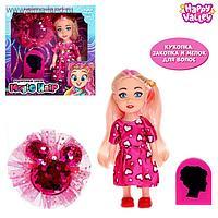 Кукла Magic Hair с мелком для волос, МИКС