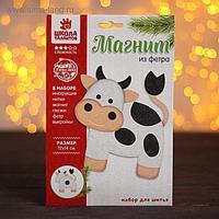 Набор для творчества «Магнит из фетра», Милая коровка