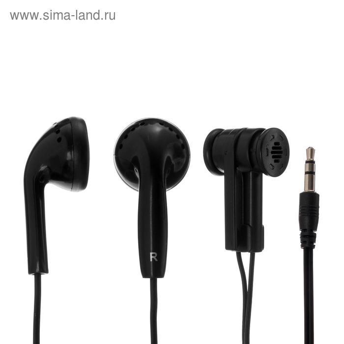 Диктофон Ritmix RR-989, 8 Гб, microSD, MP3/WAV, дисплей с подсветкой, чёрный - фото 6