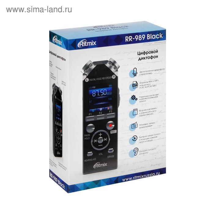 Диктофон Ritmix RR-989, 8 Гб, microSD, MP3/WAV, дисплей с подсветкой, чёрный - фото 9