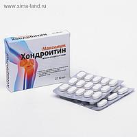 Хондроитин максимум, здоровые суставы, 30 таблеток