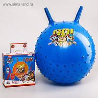 """Мяч прыгун массажный с рожками Paw Patrol """"GO"""" d=45 см, вес 350 гр, цвета МИКС"""