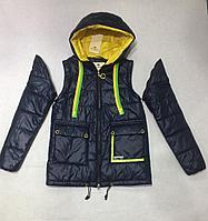 Куртки - трансформеры 2 в 1 LC Janiee подростки