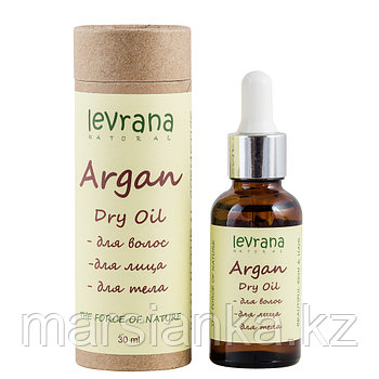 Cухое масло Аргании 30 мл (Levrana)