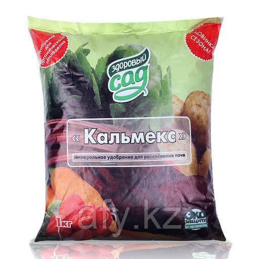 Кальмекс 1 кг
