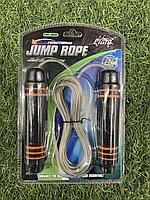 Скакалка Jump Rope