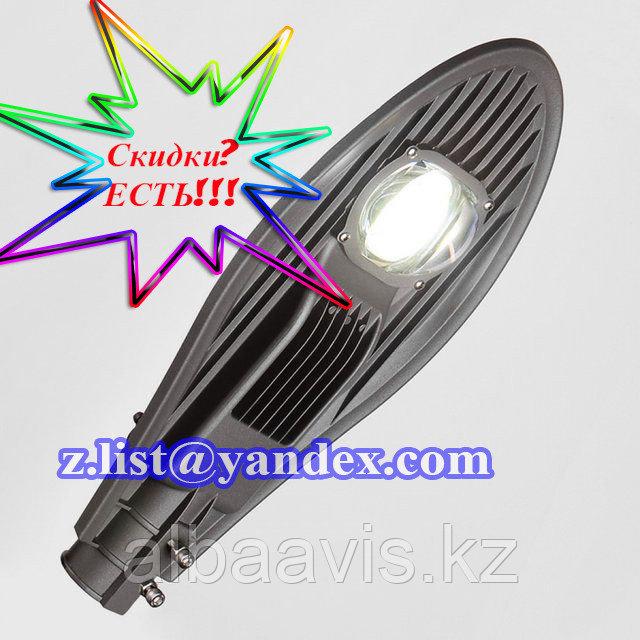 Светильник светодиодный консольный уличный 50 ватт, СКУ, светильник на опоры, фонари на улицу