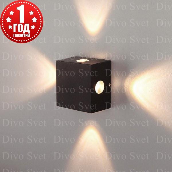 """LED светильник """"Квадрат четырёхсторонний"""" 4W. Светодиодный архитектурный декоративный светильник фасадный"""