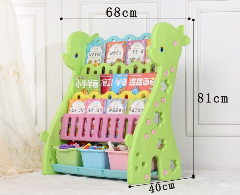 Полка (стойка) для книг и игрушек. Казахстанский бренд! Отличное качество! Kaspi RED. Рассрочка