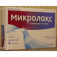 Микролакс 5мл №4 р-р для ректального применения