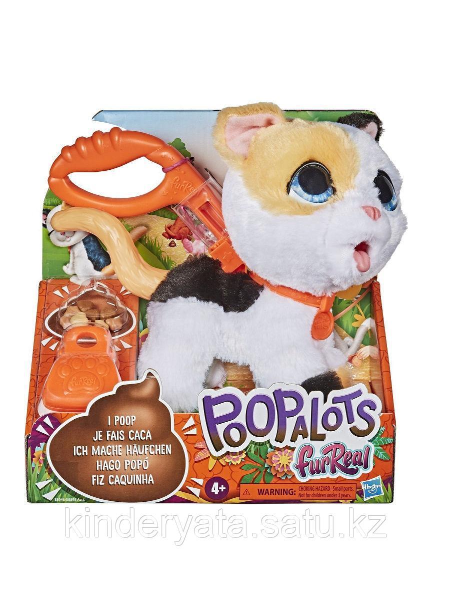 Интерактивная игрушка Котёнок на поводке с кормом от Hasbro FurReal Friends
