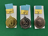Медали 1,2,3 место, фото 1