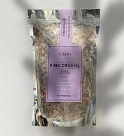Эпсом соль Английская соль Pink Dreams с гималайской солью, цветами лаванды и эфирным маслом лаванды
