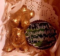 Открытки шоколадные на 23 фераля