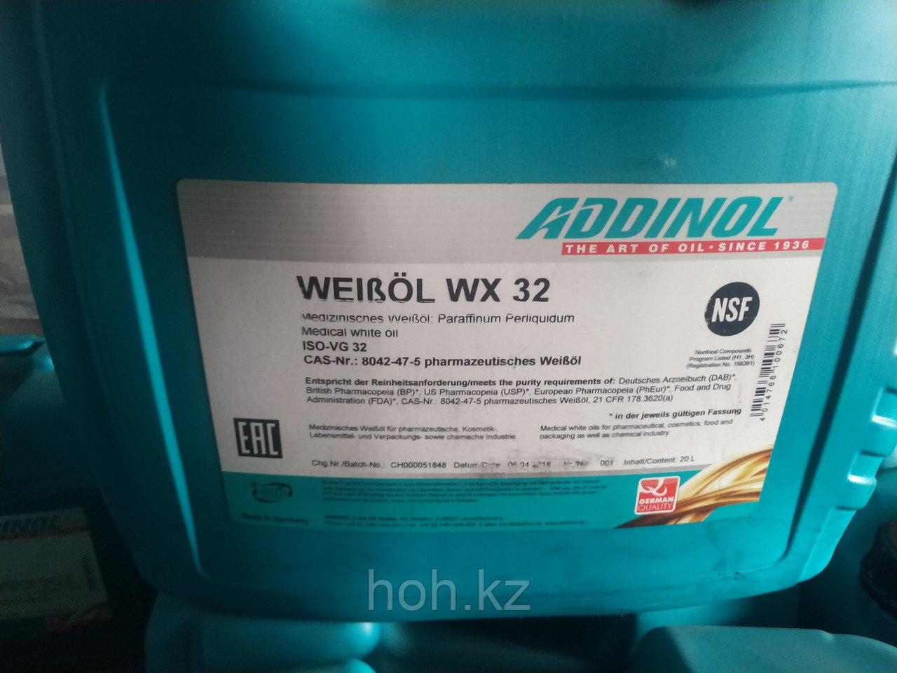 Белое масло с пищевым допуском ADDINOL WEISSOL WX 32