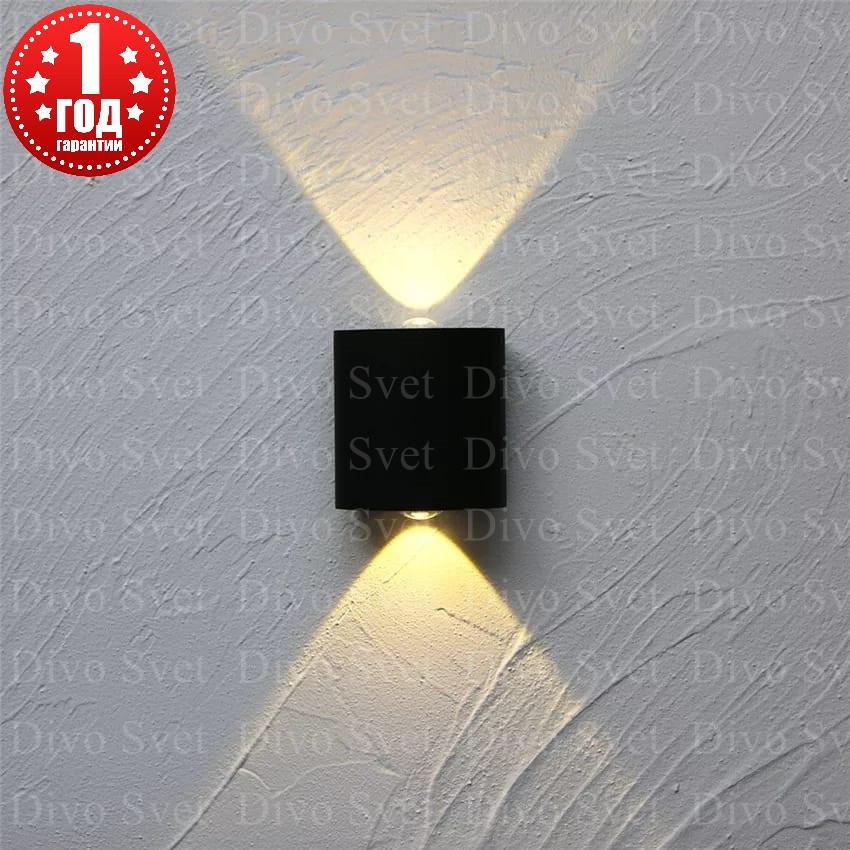 """Led светильник """"Линза 1*1"""" 2w, декоративный. Светодиодный архитектурный светильник 2w настенный, фасадный."""