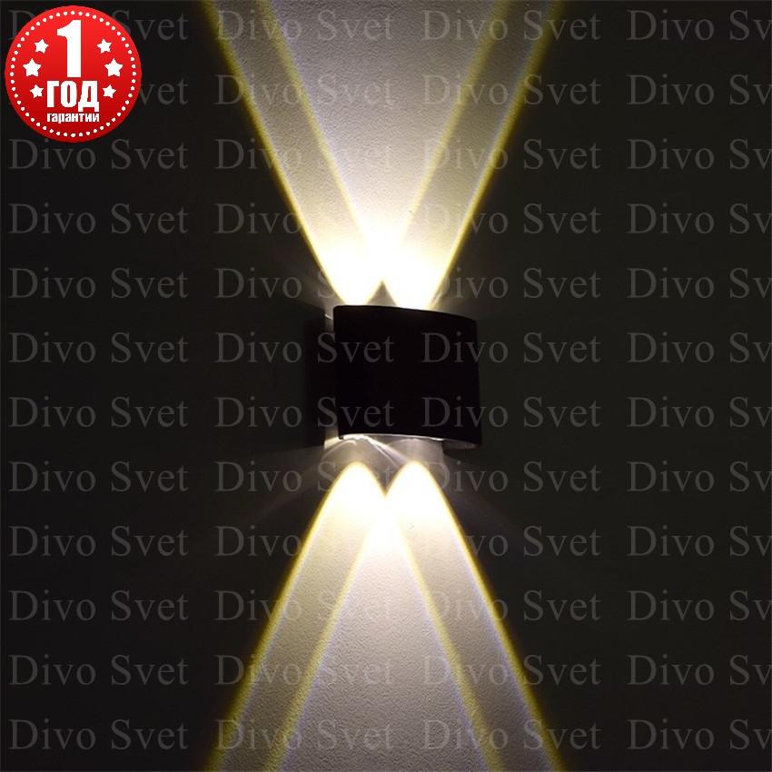 """Led светильник """"Линза 2*2"""" 4w, декоративный. Светодиодный архитектурный светильник 4w настенный."""