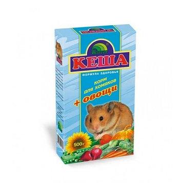 Кеша Корм для хомяков с овощами