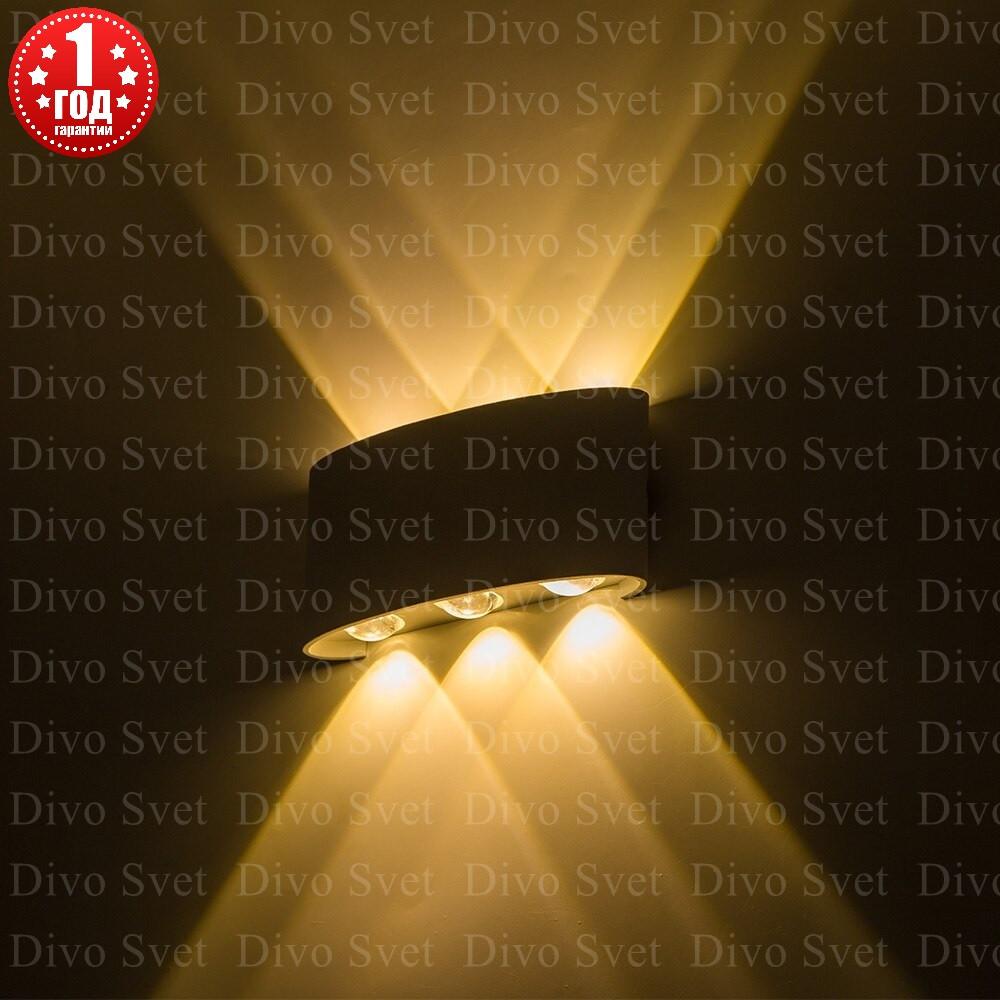 """Led светильник """"Линза 3*3"""" 6w, декоративный. Светодиодный архитектурный прожектор 6w настенный."""