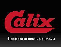 Системы Calix