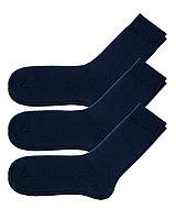 Носки мужские однотонные синего цвета LMAX размер 41-46