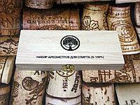 Ареометр-спиртомер 0-40, 40-70, 70-100 + термометр. Набор Россия.
