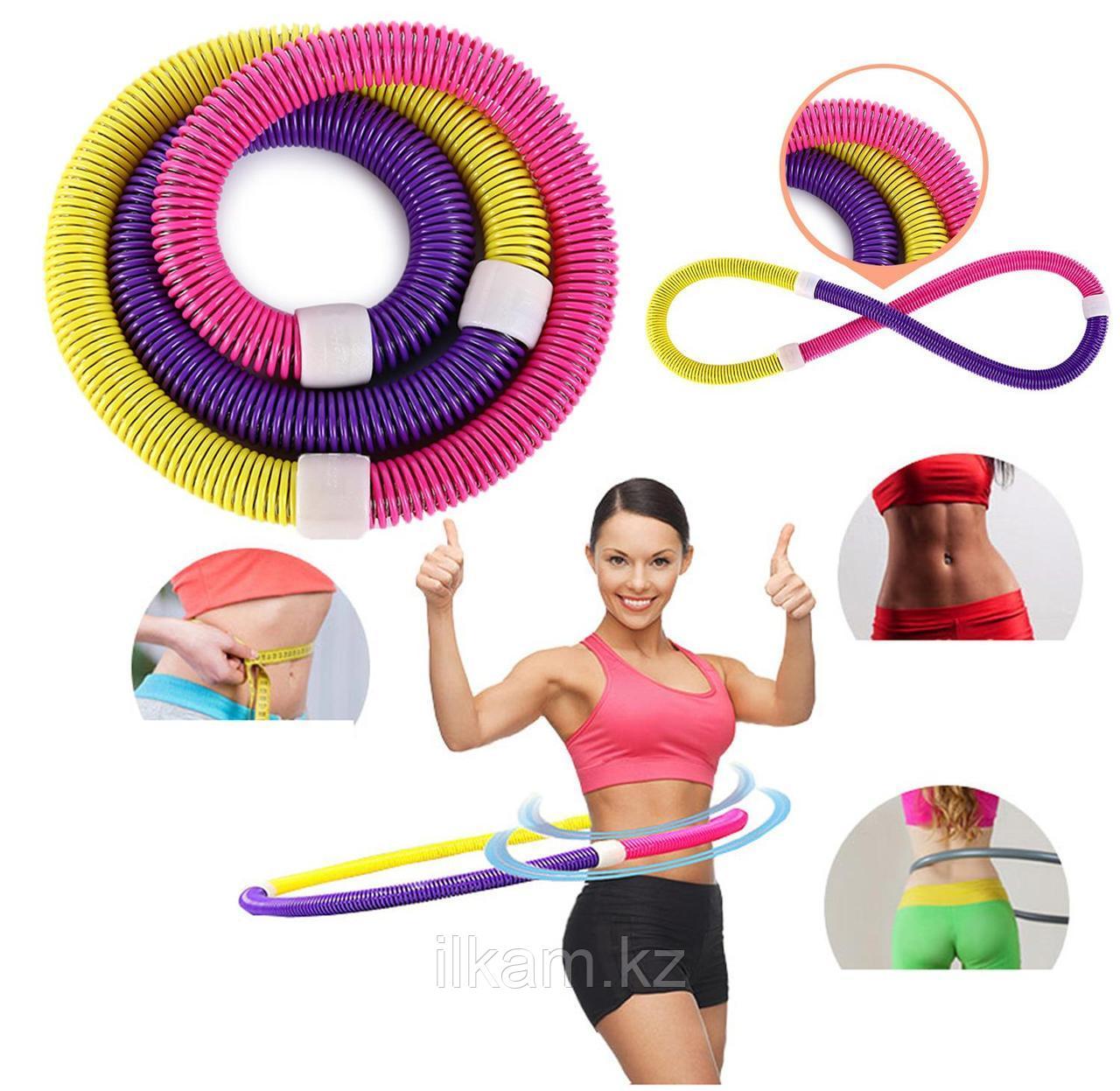 Обручи для фитнеса