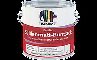 Capalac Seidenmatt-Buntlack