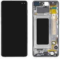 Дисплей Samsung Galaxy S10 Plus G975, в сборе с сенсором SERVICEPACK